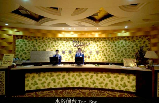 фотографии Sophia International Hotel Gingdao изображение №16