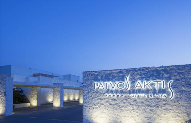фотографии Patmos Aktis Suites and Spa Hotel изображение №4