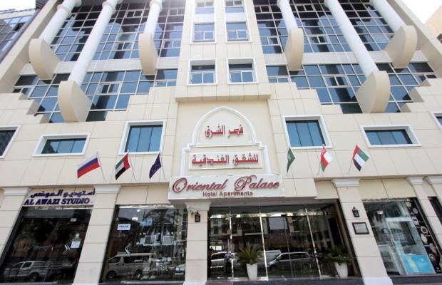 фото отеля Oriental Palace Hotel Apartments изображение №1
