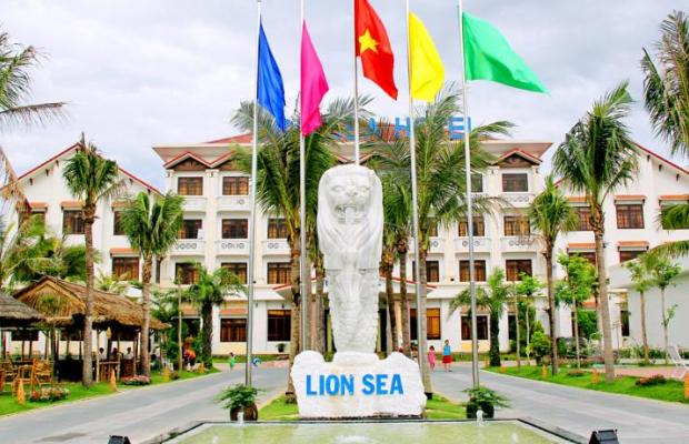 фото отеля Lion Sea Hotel (ex. Silver Sea Resort) изображение №1