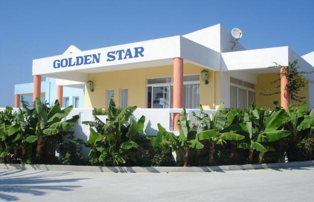 фото Golden Star Hotel Apartments изображение №10