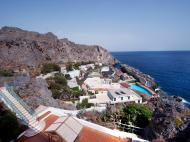 Kalypso Cretan Village Resort & Spa, 4*