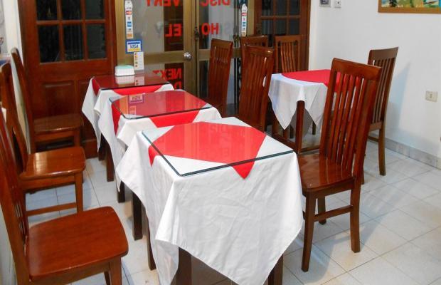 фото Hanoi Discovery Hotel изображение №14
