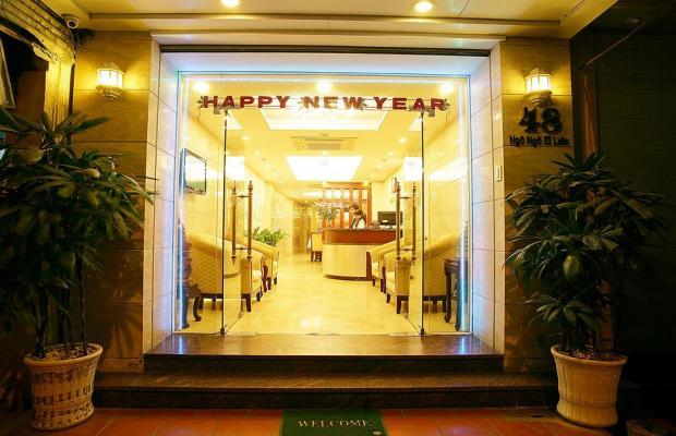 фото отеля Hanoi View 2 Hotel изображение №1