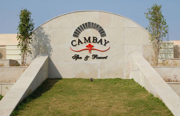 фотографии отеля Cambay Grand Kukas (ex. Cambay Spa & Resort Kukas) изображение №47