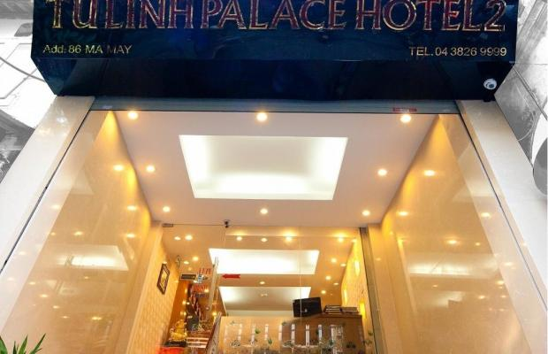 фото Tu Linh Palace Hotel 2 изображение №10