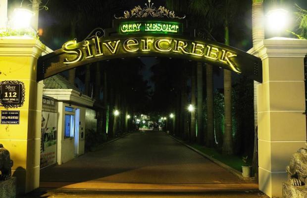 фото отеля Silver Creek City Resort изображение №49