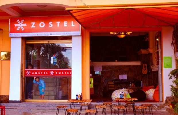 фотографии отеля Zostel Da Lat (ex. Smiley Backpackers Hostel) изображение №11