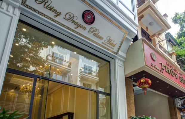 фотографии отеля Rising Dragon Palace Hotel изображение №3