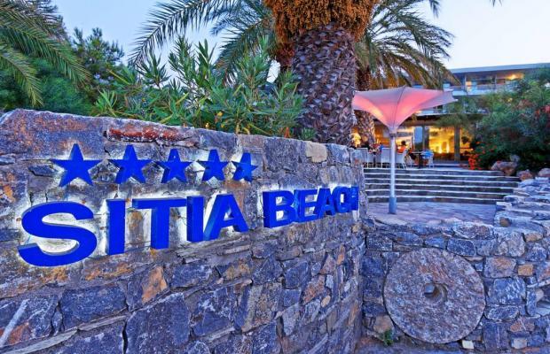 фото Sitia Beach City Resort and Spa изображение №14