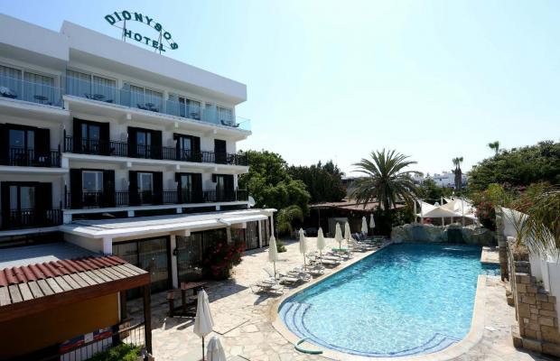 фото отеля Dionysos Central Hotel изображение №1