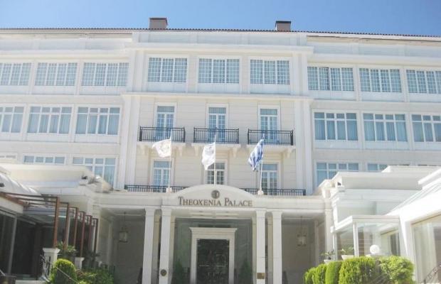 фото отеля Theoxenia Palace изображение №69