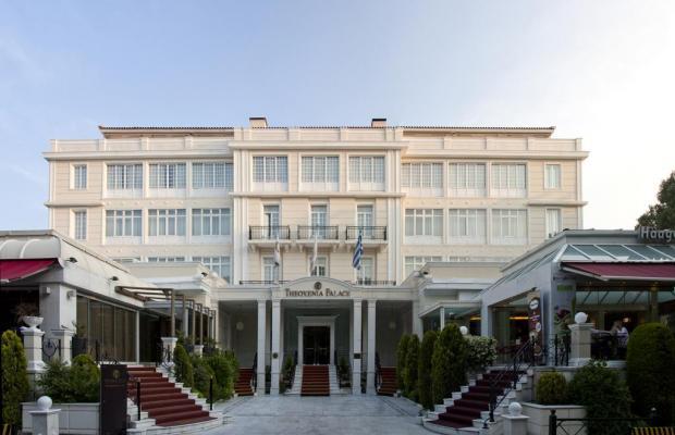фотографии отеля Theoxenia Palace изображение №51