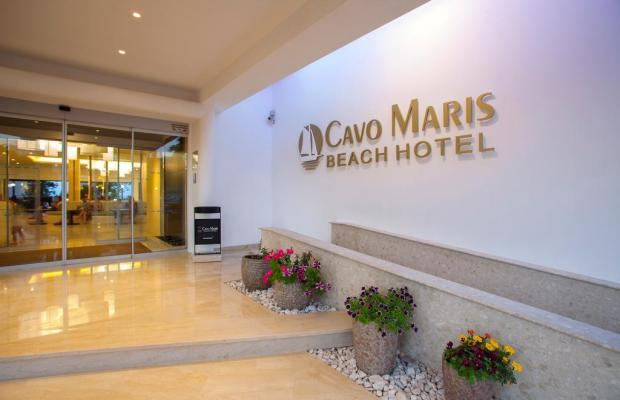 фото отеля Cavo Maris Beach Hotel изображение №5