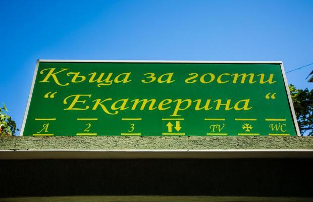 фото отеля Ekaterina (Екатерина) изображение №9