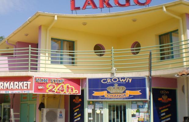 фото отеля Largo (Ларго) изображение №1