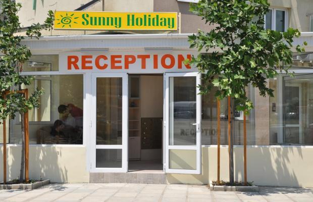 фотографии Sunny Holiday (Сани Холидей) изображение №16