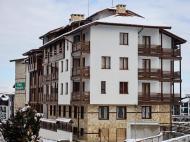 Pirin Heights, Аппарт-отель