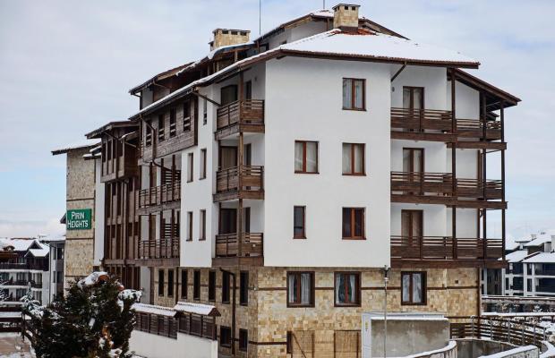 фото отеля Pirin Heights изображение №1