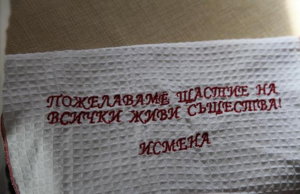 фотографии отеля SPA Complex Ismena (СПА Комплекс Исмена) изображение №35