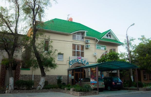 фото отеля Ямал (Yamal) изображение №1