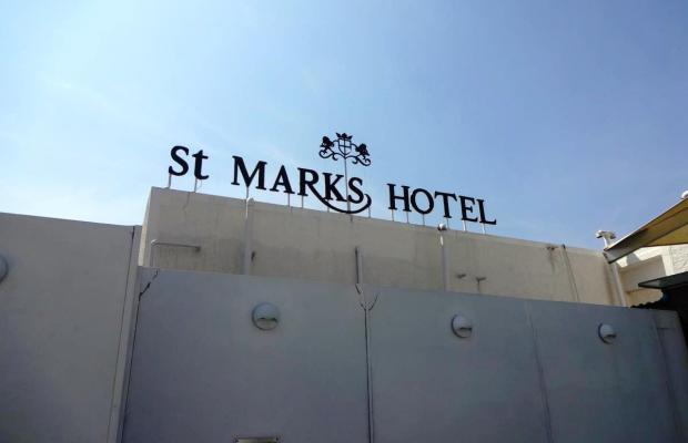фото отеля St. Mark's изображение №25