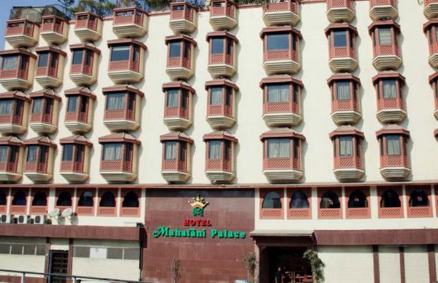 фото отеля Maharani Palace изображение №1