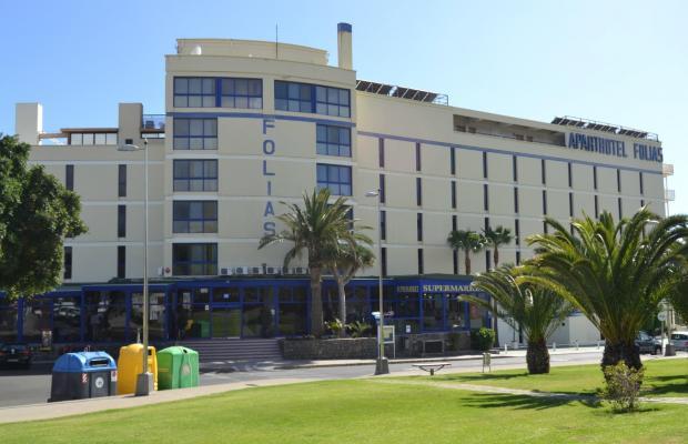 фото отеля Folias изображение №5