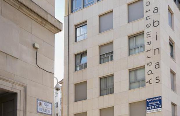 фото отеля Apartamentos Sabinas El Pilar изображение №5