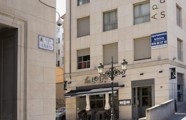 фотографии отеля Apartamentos Sabinas El Pilar изображение №3