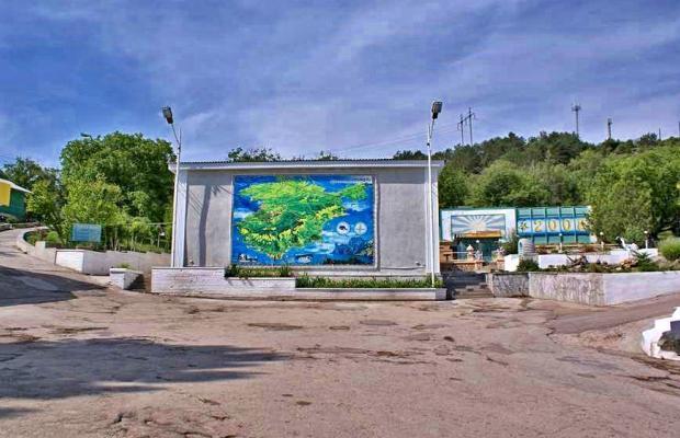 фото отеля Привал (Prival) изображение №101