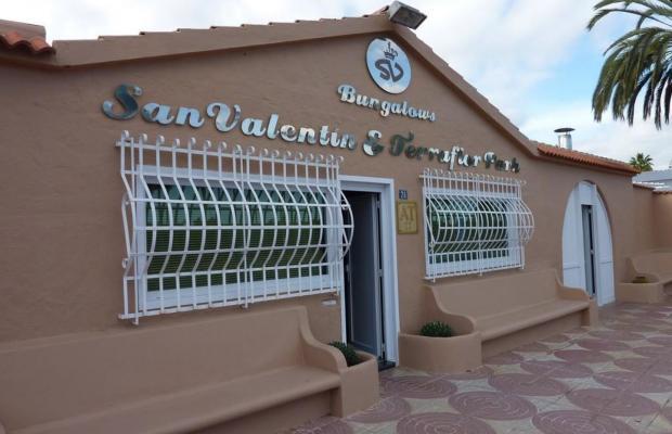 фото отеля San Valentin & Terraflor Park изображение №21