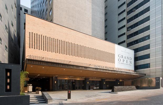 фото отеля Royal Hotel Seoul изображение №1