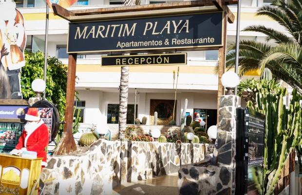 фото отеля Maritim Playa изображение №5