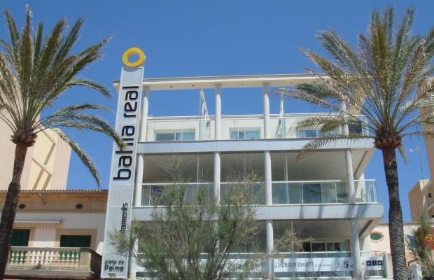 фото отеля Mix Bahia Real изображение №13