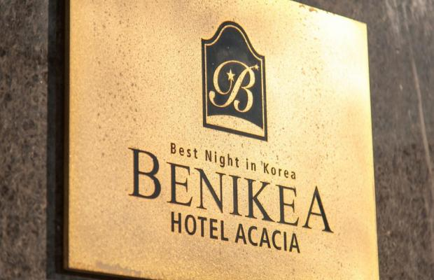 фото Benikea Hotel Acacia изображение №22