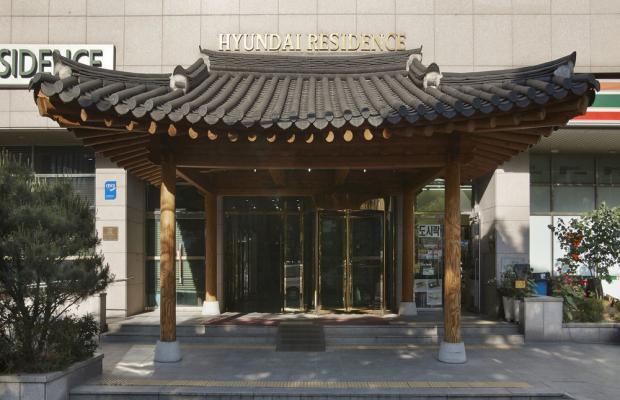 фотографии отеля Hyundai Residence изображение №23