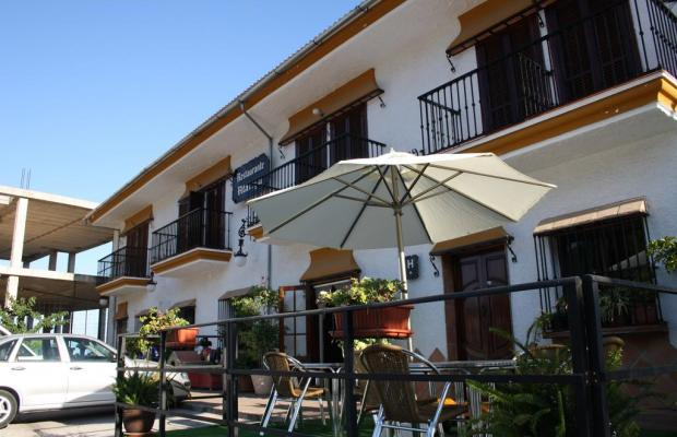 фото отеля Atalaya Minas de Riotinto изображение №9