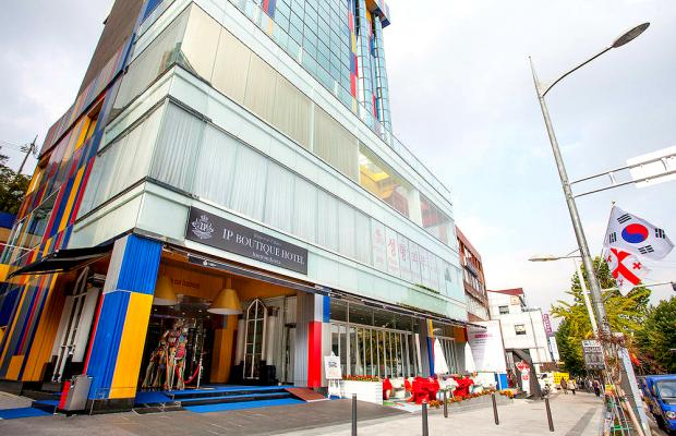 фото отеля Imperial Palace Boutique Hotel (ex. Itaewon) изображение №1