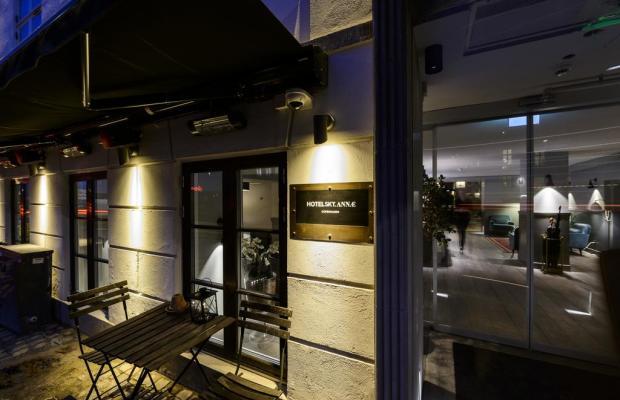 фотографии отеля Hotel Skt. Annae (ex. Clarion Hotel Neptun) изображение №3