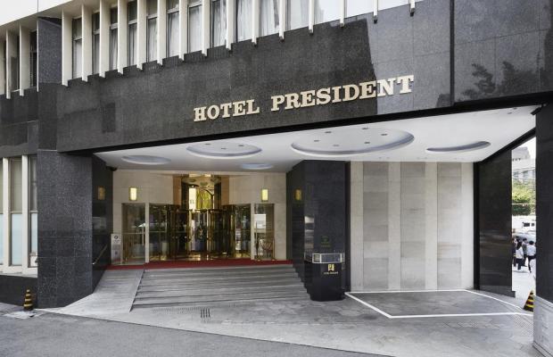 фотографии Hotel President изображение №4