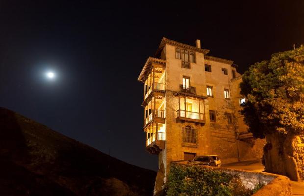 фотографии отеля Midama изображение №19