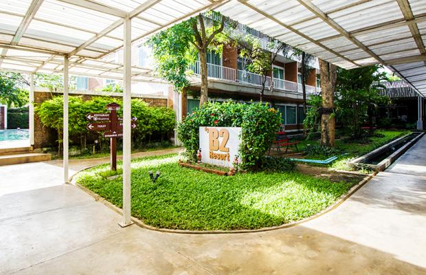 фотографии B2 Resort Boutique & Budget Hotel (ex. Center Park Service Apartment and Hotel) изображение №4