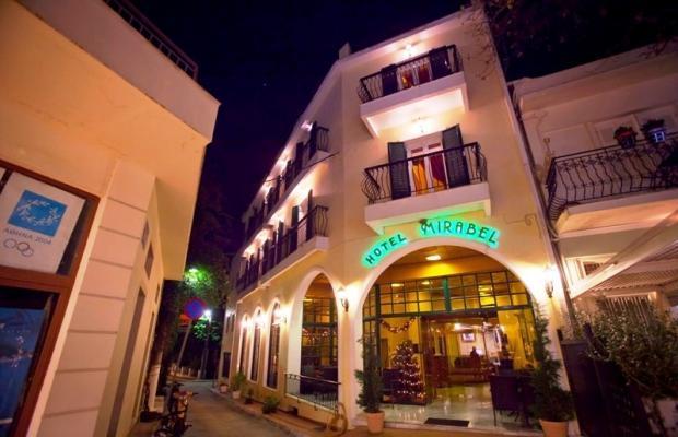 фото отеля Mirabel City Center изображение №1
