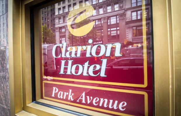фотографии отеля Clarion Park Avenue изображение №31