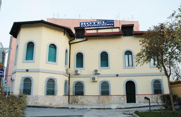 фотографии отеля Capodichino International Hotel изображение №7