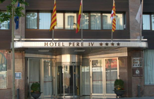 фото отеля Salles Hotel Pere IV изображение №1