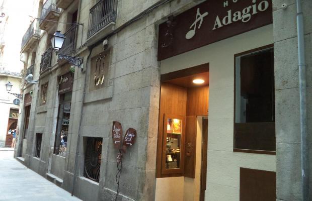 фото отеля Hotel Adagio Gastronomic изображение №1