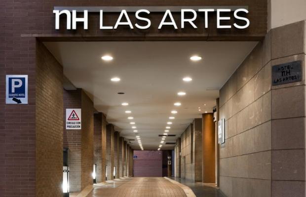 фото отеля NH Valencia Las Artes изображение №13
