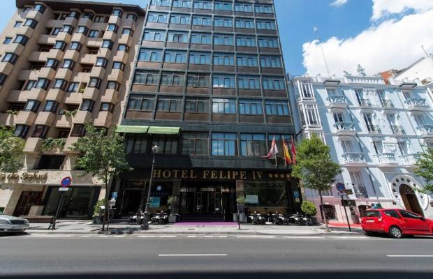 фото отеля Sercotel Felipe IV Hotel изображение №1